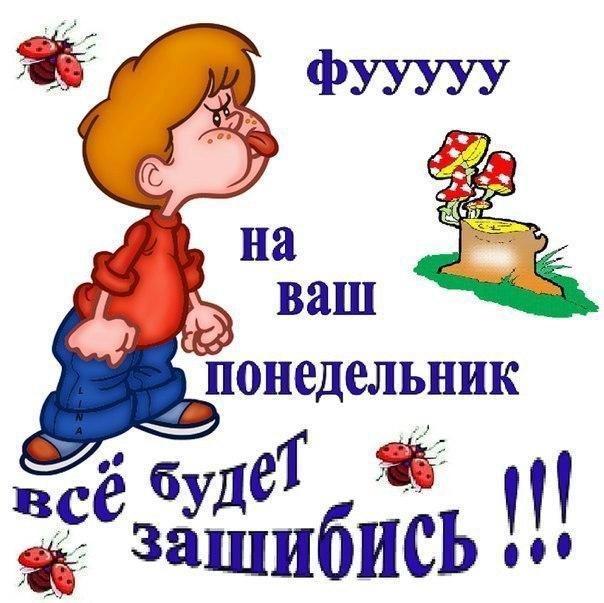 http://cs14106.vk.me/c540104/v540104817/17b54/ocwrazrZxNg.jpg