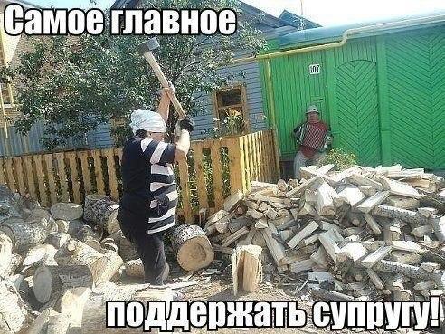 Фото №333054135 со страницы Елены Митиной