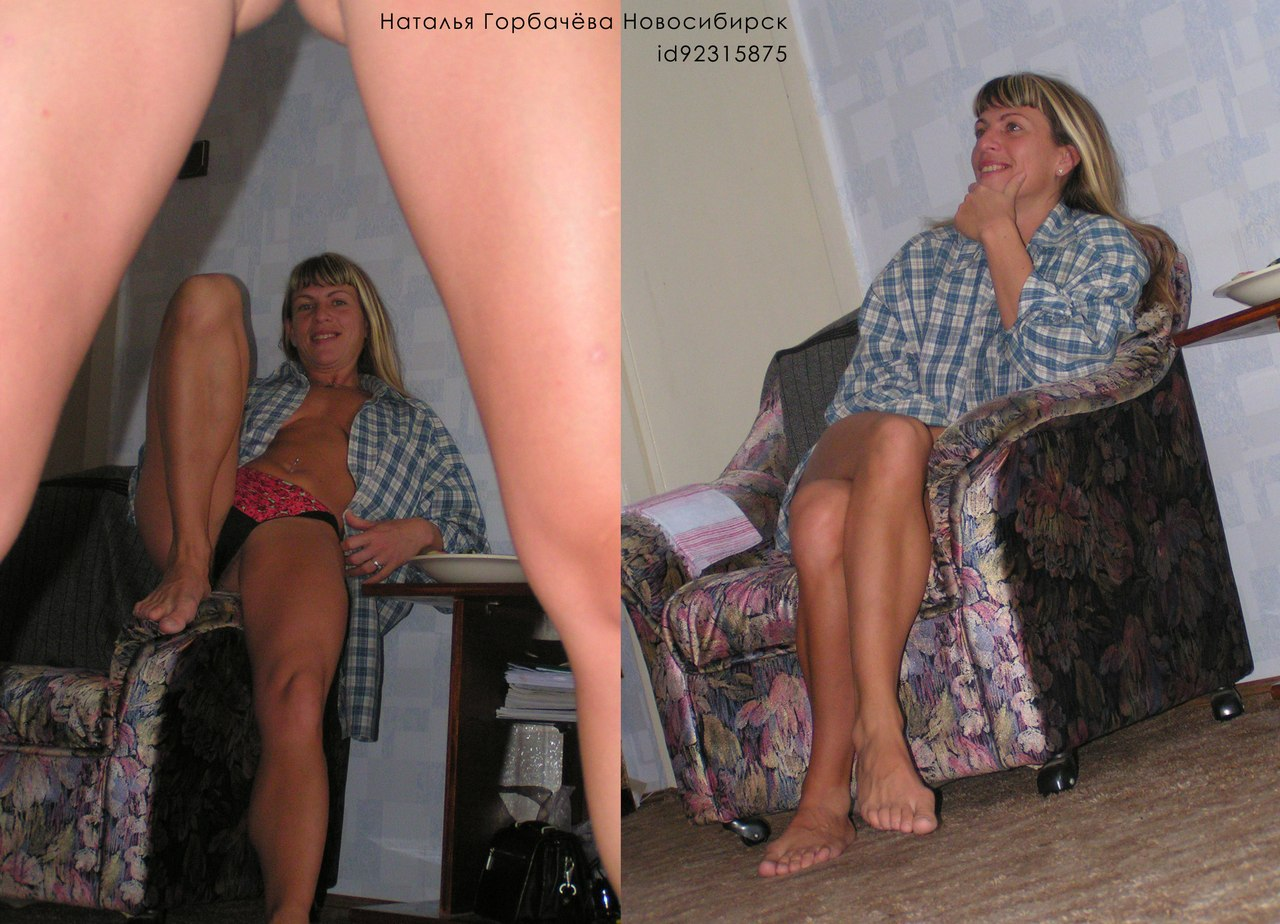 Fotosamateurprivadas com chubby fuck in the