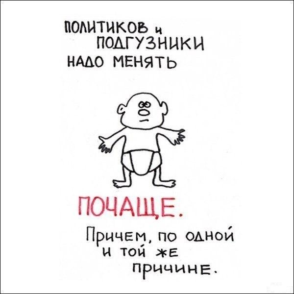 """""""Все люди, приближенные к Президенту, как бы они знали об этом цирке и поэтому все не проголосовали"""", - Томенко о голосовании по отставке правительства - Цензор.НЕТ 6399"""