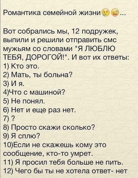 http://cs14106.vk.me/c540104/v540104856/16107/xcoZ7U5db60.jpg