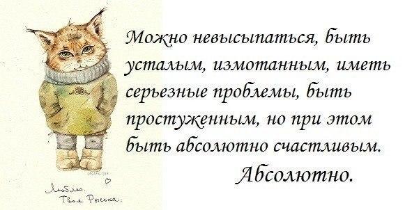 http://cs14115.vk.me/c540104/v540104856/1cbfb/x6Zx0vchig8.jpg