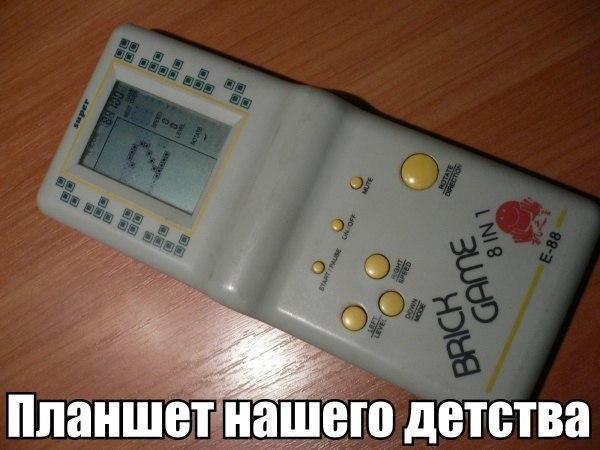 http://cs14115.vk.me/c540104/v540104856/1d2ab/vu-rsjpyjSc.jpg