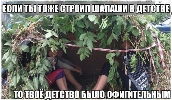 http://cs14115.vk.me/c540104/v540104856/1d5a9/XbsqCRjkyhs.jpg
