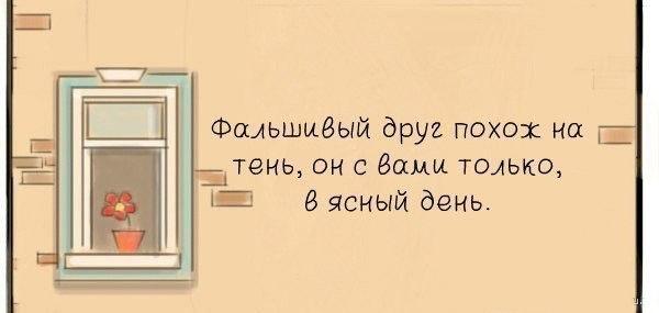 http://cs14106.vk.me/c540104/v540104856/1f671/vEcSXofCJhU.jpg
