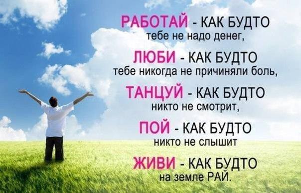 http://cs14115.vk.me/c540104/v540104856/1fe4a/Um0d6Mx36PE.jpg