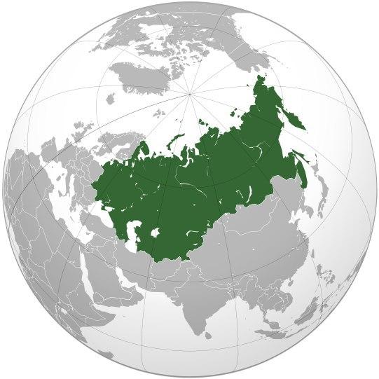 Советский Союз: