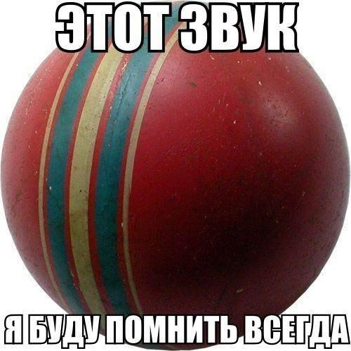 http://cs14115.vk.me/c540104/v540104939/1138d/yboMOqGDwm4.jpg
