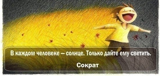 http://cs14115.vk.me/c540104/v540104939/11a0d/fSxsFenzc-Q.jpg