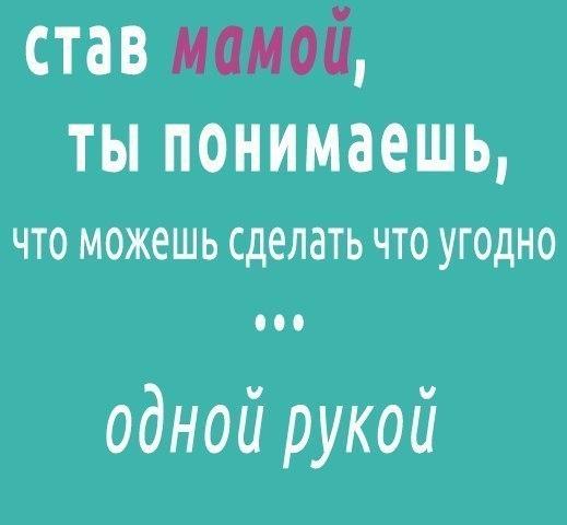 http://cs14102.vk.me/c540104/v540104949/1f57b/ENSFdybugp0.jpg