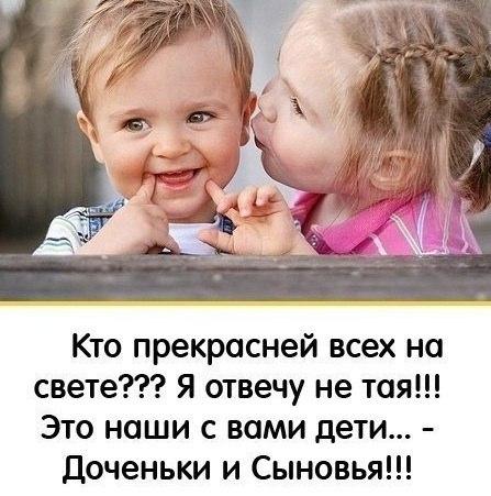 http://cs14102.vk.me/c540104/v540104949/1f97c/ihA3TuLs1h4.jpg
