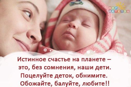 http://cs14102.vk.me/c540104/v540104949/22e22/R1cSRJDkd5k.jpg