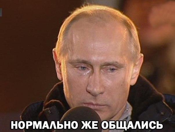 Порошенко проинформировал премьера Италии об ухудшении ситуации на Донбассе. Ренци выразил приверженность сохранению санкций против РФ - Цензор.НЕТ 5092