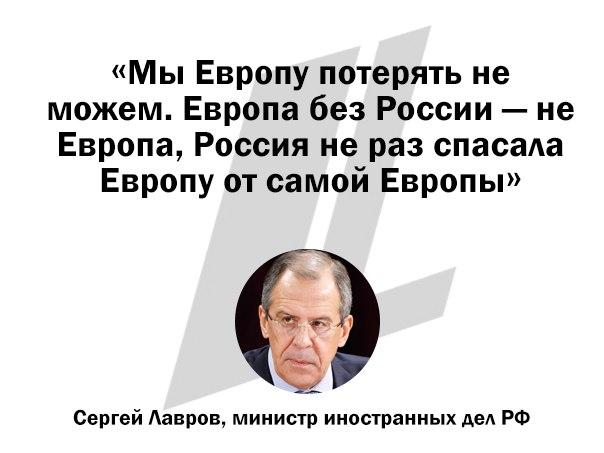 Россией руководит психопатическая власть. С ней нельзя вести политику задабривания, а надо готовиться к обороне, - экс-президент Латвии - Цензор.НЕТ 8960