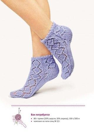 Ажурные носочки спицами. (2 фото) - картинка