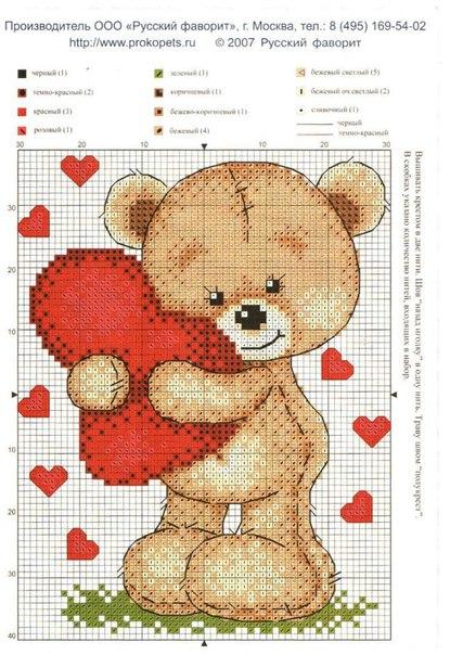 Вышивка крестиком. Медвежата. (10 фото) - картинка
