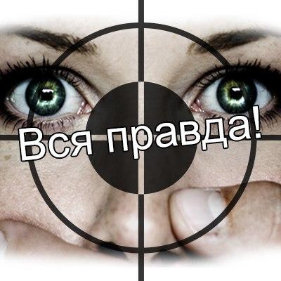 Фото №340772789 со страницы Михаила Коржа