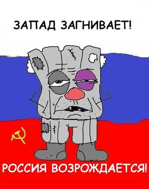 Медведев не считает, что евроинтеграция Украины обернется для РФ катастрофой - Цензор.НЕТ 8047