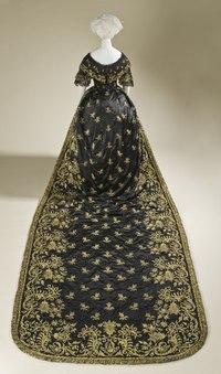 платье женское форменное лесное хозяйство