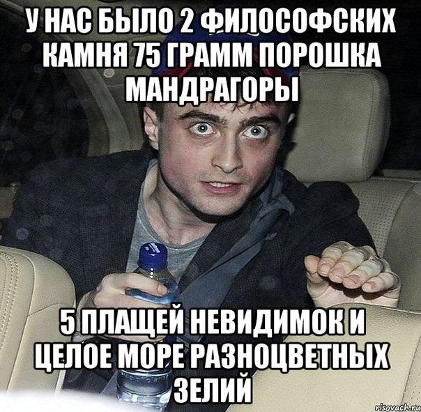 Олежик Загорський |
