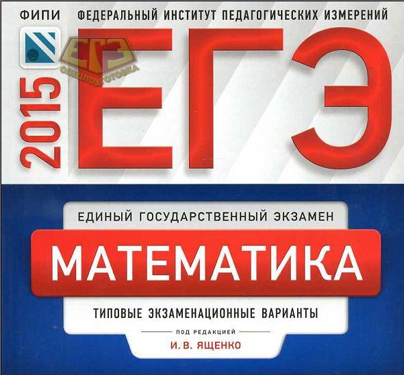 Гдз по Математике Тесты 4 Класс Волкова Ответы Школа России