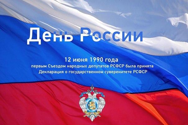 новости дня россия сегодня