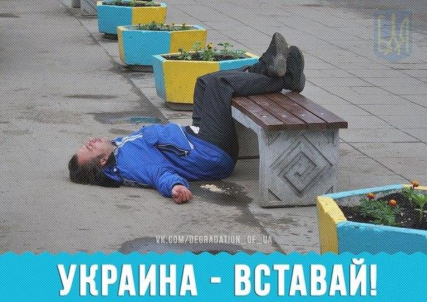 РОССИЯ-УКРАИНА-КРЫМ - Страница 36 S07F5y1BzzQ