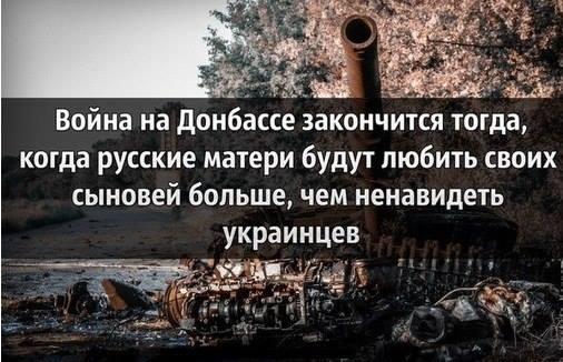 Россия уже на пути войны с Украиной, - депутат Европарламента - Цензор.НЕТ 237
