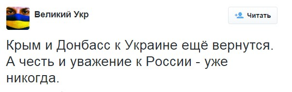 Альтернативы европейскому пути для Украины нет, - Порошенко - Цензор.НЕТ 6007