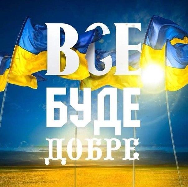 На Луганщине есть положительные изменения в борьбе с коррупцией, - Тука - Цензор.НЕТ 7294