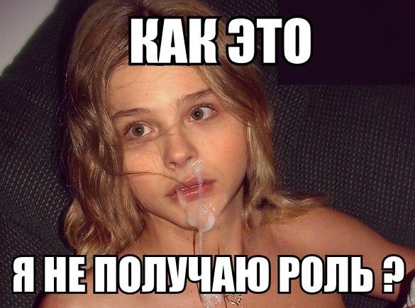 ochen-zhestkiy-lesbiyanok