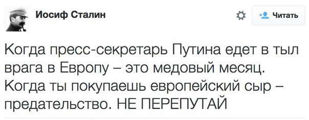 """Порошенко присвоил звание """"Мать-героиня"""" 980 многодетным матерям - Цензор.НЕТ 5340"""
