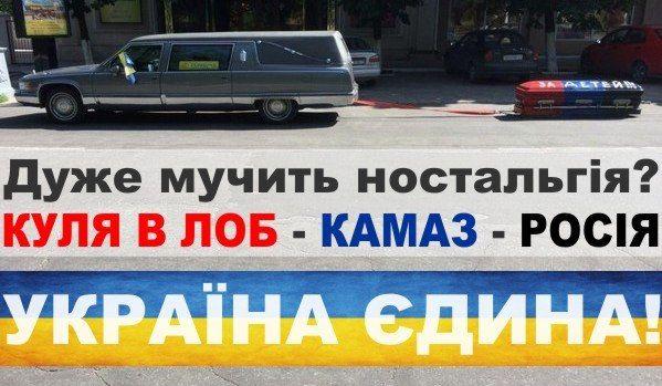 Украинские воины уничтожили КамАЗ с боеприпасами и пехотой российских оккупантов в Широкино, - Семенченко - Цензор.НЕТ 7264