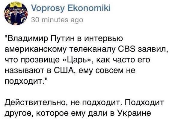 """Россия удерживает по меньшей мере 29 украинских политзаключенных. По 4 из них будут начаты переговоры об отбывании """"наказаний"""" в Украине, - МИД - Цензор.НЕТ 372"""