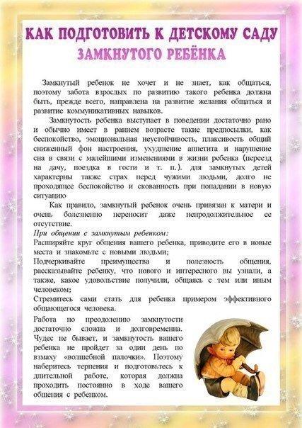 https://cs7054.vk.me/c540105/v540105166/1f334/kkbpHrGCW10.jpg