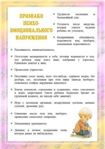 https://cs7054.vk.me/c540105/v540105166/1f342/gfp4njf6SD0.jpg