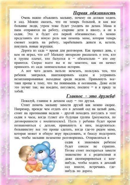 https://cs7054.vk.me/c540105/v540105166/1f349/02h3Y8BaSL8.jpg