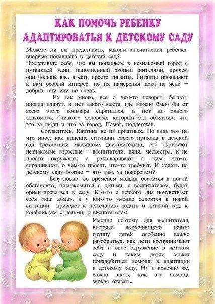 https://cs7054.vk.me/c540105/v540105166/1f357/J7spHUj-vvw.jpg
