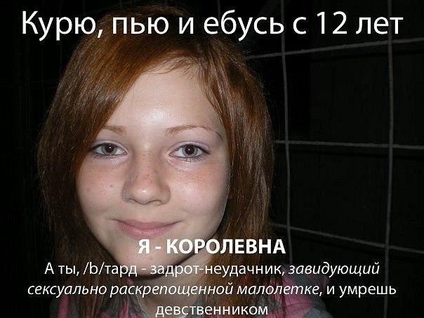 kak-ponyat-chto-devushka-prostitutka