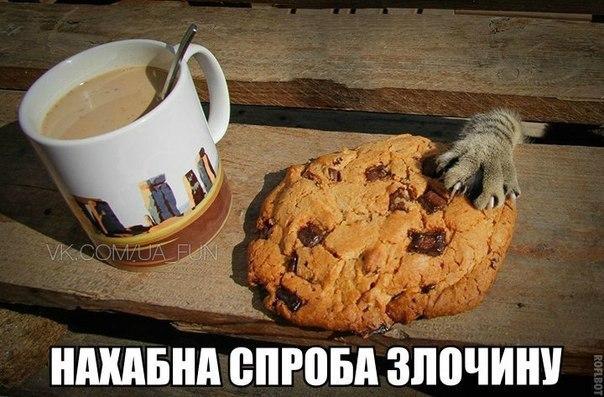 Россия не выживет, если попытается захватить Украину, - Кравчук - Цензор.НЕТ 7326