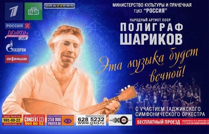 Янукович сделал народным артистом любимого певца блатного шансона своего представителя в Раде - Цензор.НЕТ 3817