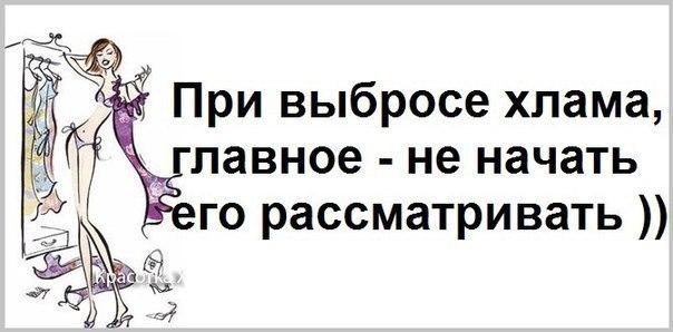 https://pp.vk.me/c540105/v540105193/dfba/DaQ3gobvN60.jpg