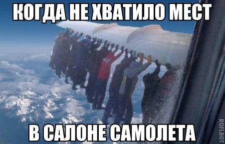 Российский рубль продолжает терять позиции - Цензор.НЕТ 3604