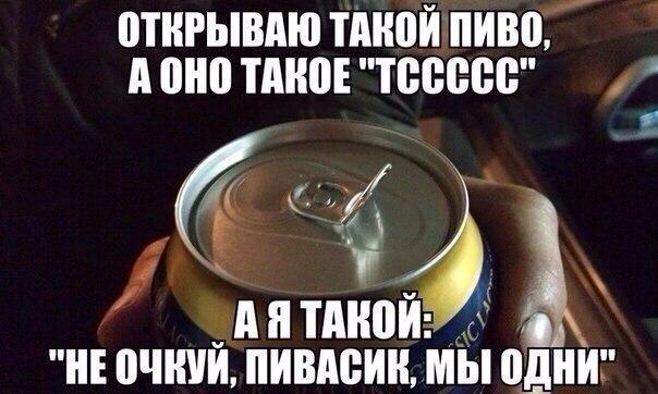 http://cs14115.vk.me/c540105/v540105208/2d69b/0C24KYsjmrA.jpg