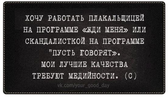https://cs7050.vk.me/c540105/v540105208/5032a/Uh8k_smwerQ.jpg