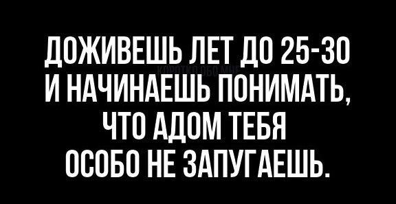 https://cs7050.vk.me/c540105/v540105208/5164f/Vc0DCmXFLts.jpg