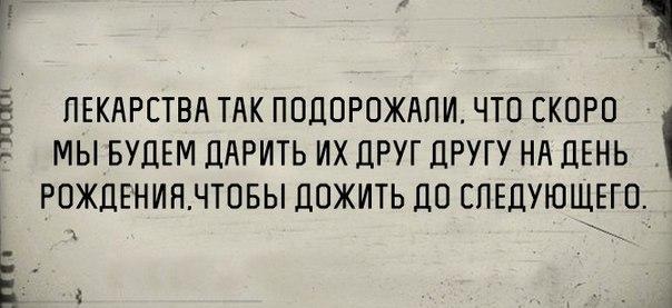https://cs7050.vk.me/c540105/v540105208/522e3/q6grB3NbCUY.jpg