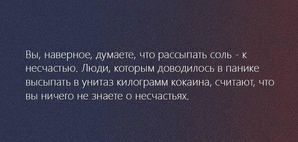 https://cs7050.vk.me/c540105/v540105208/554dc/rAHFDjWtC_I.jpg