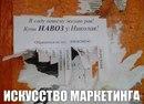 Алексей Шевченко фото #50