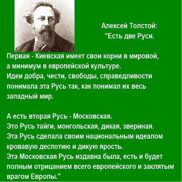 План Путина по созданию марионеточных государств на территории Украины провалился, - Сикорский - Цензор.НЕТ 305